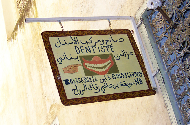 Dentista en Marruecos