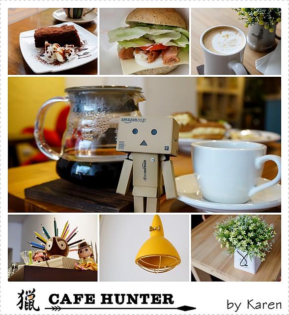 獵咖啡CAFE HUNTER - 凱倫的拿鐵人蔘 - 痞客邦PIXNET