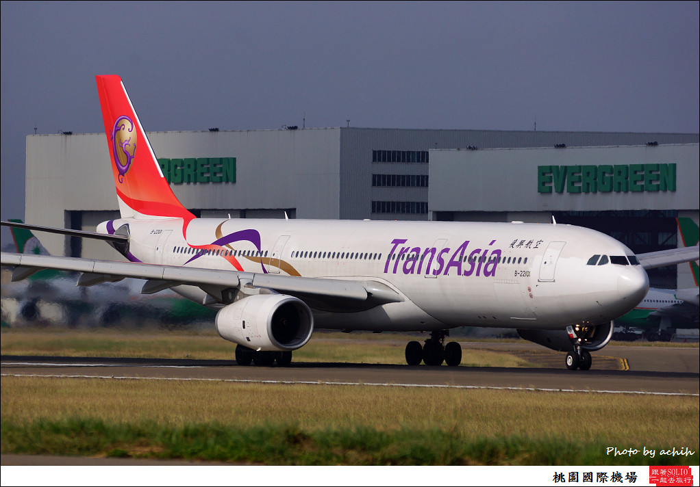 TransAsia Airways B-22101-013
