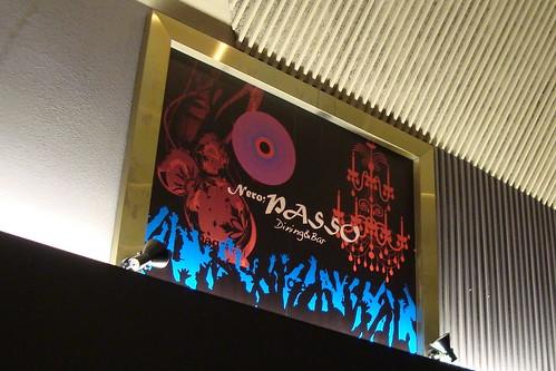 2013/11 Nero;PASSO