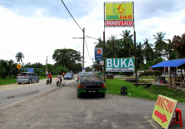 Cendol Bakar Kuala Selangor - drive-through sign
