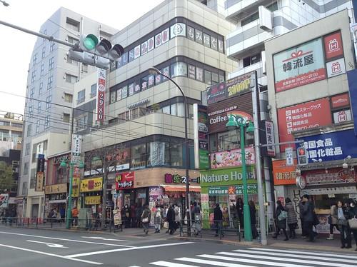 大久保から東新宿へ