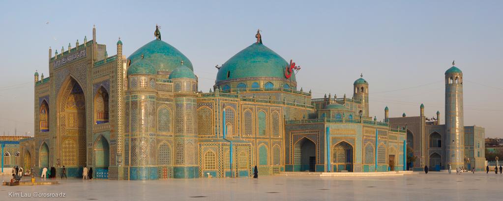 Mazar-e-Sherif | Crosroadz