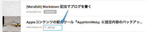 Pocket for Mac7タグ編集2