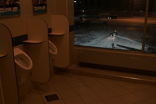 Urinal with a view!