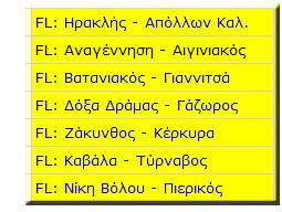 asa-02032014