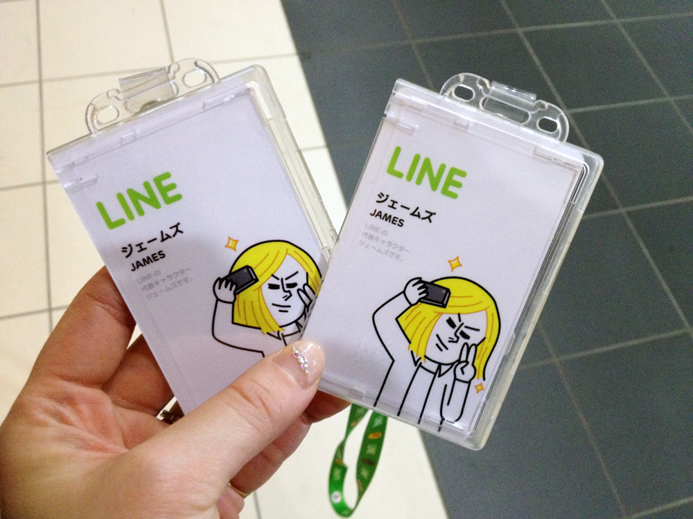 LINE office 1