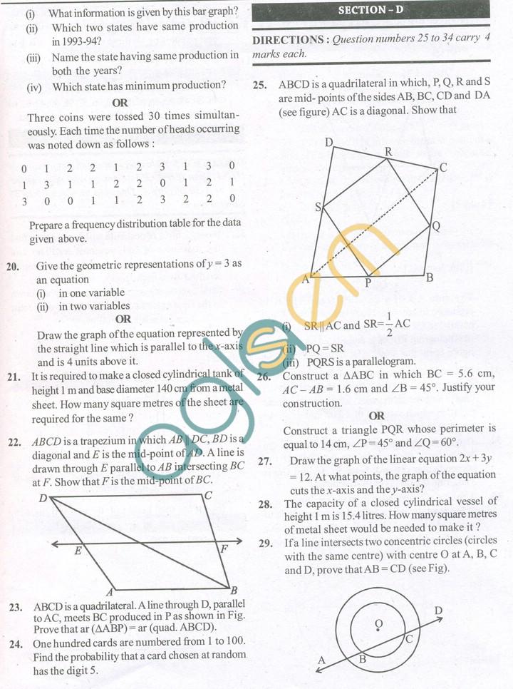 9th grade math worksheets cbse