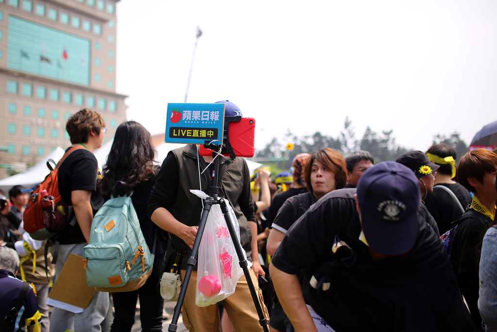 太陽花學運 反服貿 330上凱道 Taiwan  Photo by Toomore