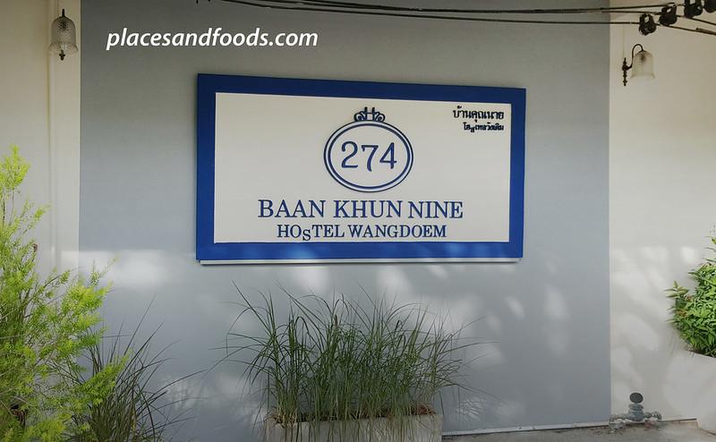 Baan Khun Nine Hotel Wangdoem and Hostel