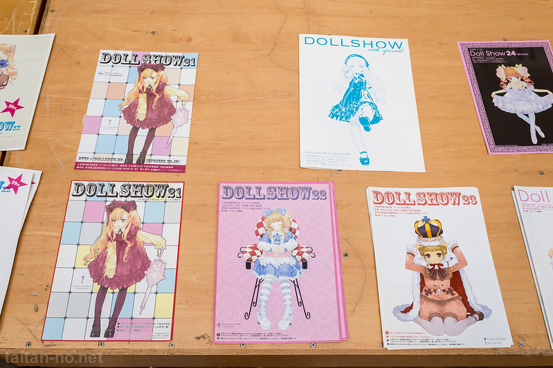 DollShow-SUMMER SPECIAL5120-DSC_5093