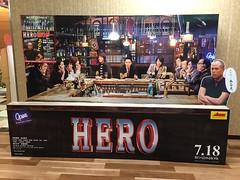映画 HERO 神戸 ロケ地巡り iPhone6 貸し自転車 Kobe Linkle(こうべリンクル)