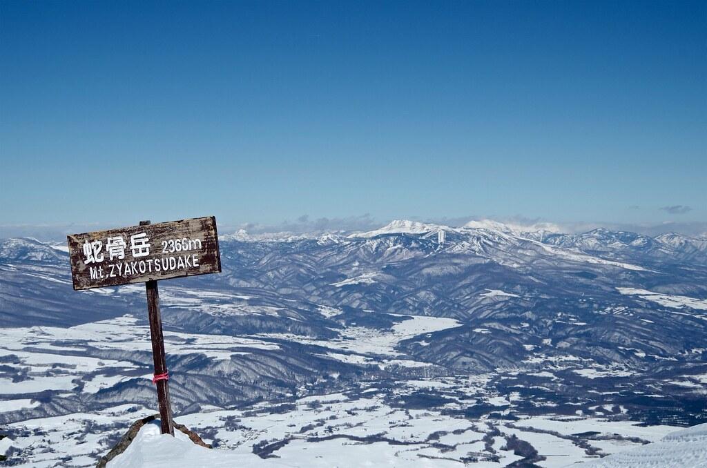 20140223_Mt.Kurofu 020