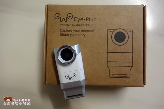 Eye Plug愛拍設計 (3).JPG