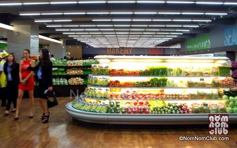 SM Supermarket Aura