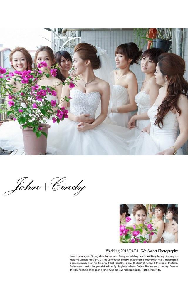 喜恩婚禮記錄-0044.jpg