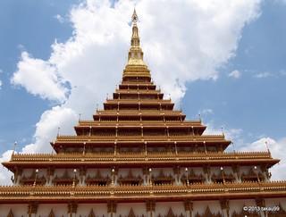 Wat Nong Wang