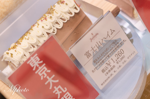 富士山蛋糕 大丸百貨