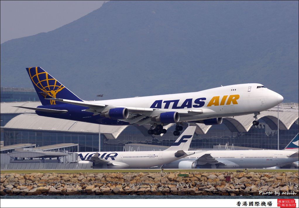 Atlas Air N498MC-009