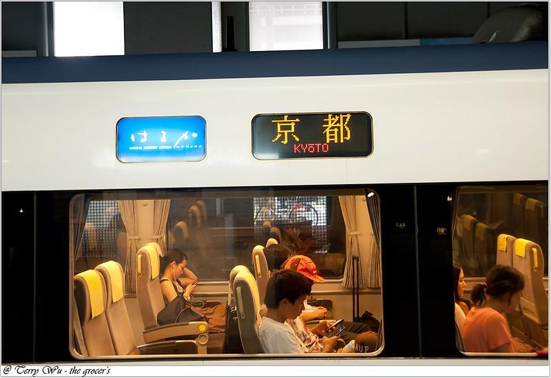 2013-09 京都自由行-機場過夜-17