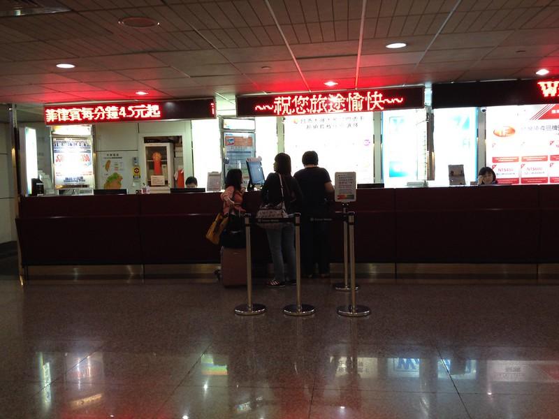 中華電信のSIMを入手 by haruhiko_iyota