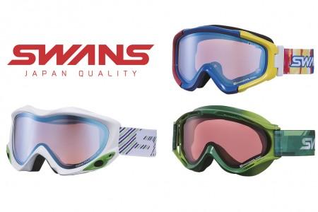 Brýle SWANS - 100 let japonské kvality