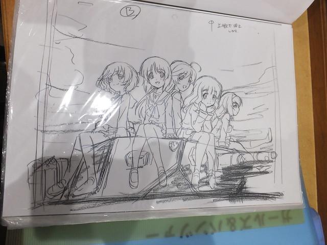 ankou_fes2013127