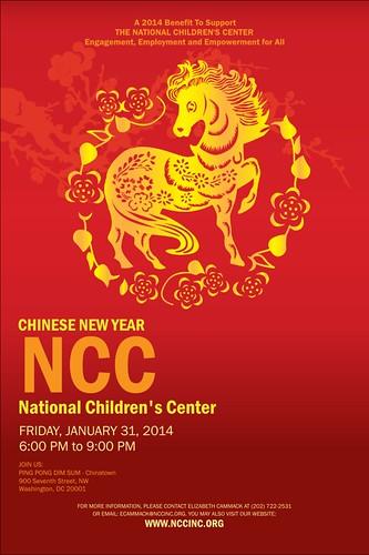 NCC CNY
