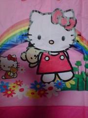 payung Anak Lucu