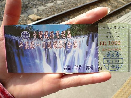 20140203-平溪天燈節 (34)