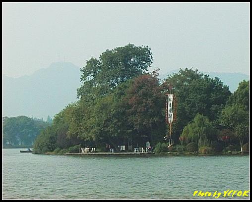 杭州 西湖 (其他景點) - 402 (從西湖 湖心亭上望向阮公墩)
