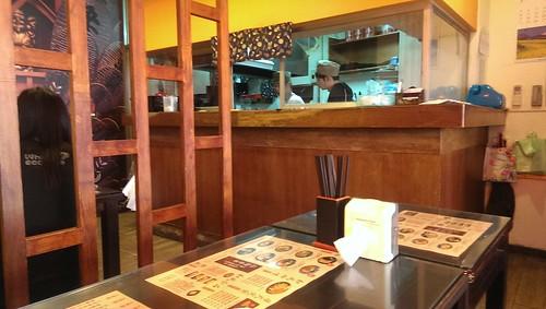 中和麵之彩拉麵館
