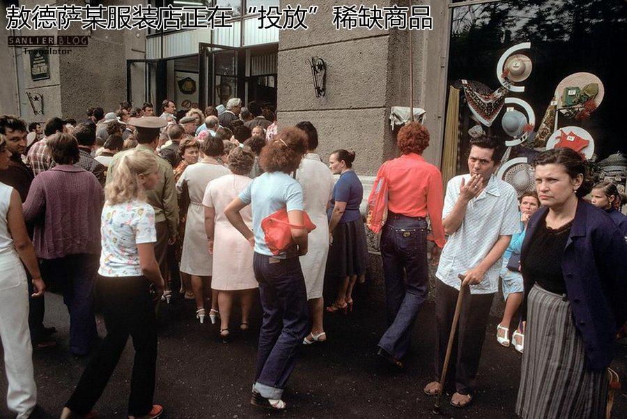 1981年苏联17