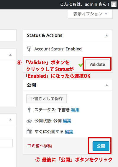 Validate and Publish