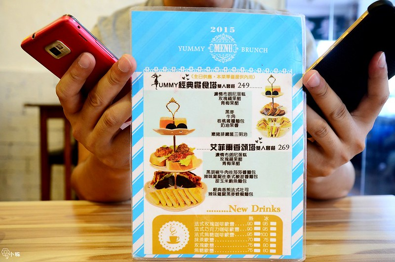 yummy brunch 板橋早午餐推薦菜單 (3)