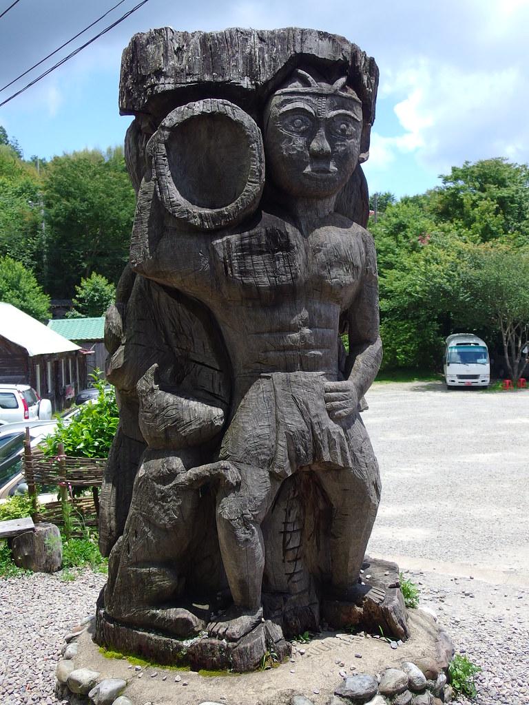 上帝的部落 - 司馬庫斯  [MX-1]