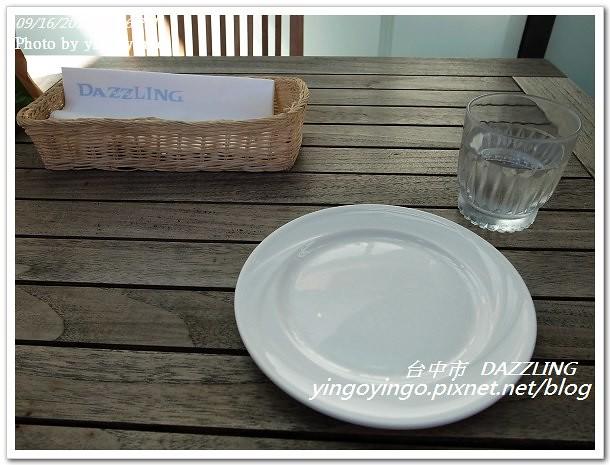 台中市_DAZZLING20120916_R0079575