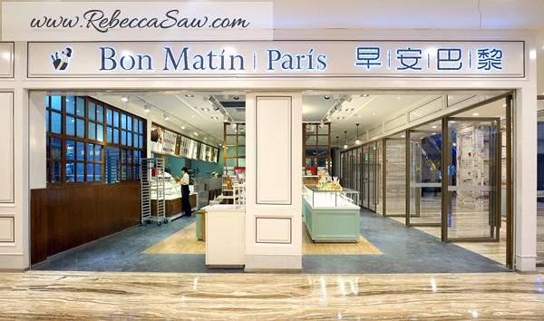 Chengdu - New Century Global Mall-040