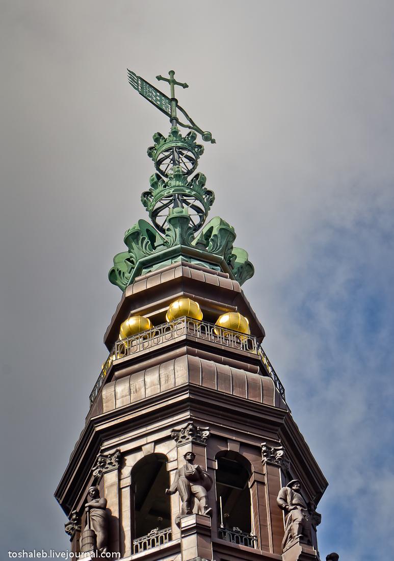 Копенгаген_1-10