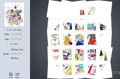 スクリーンショット 2013-09-29 1.11.36