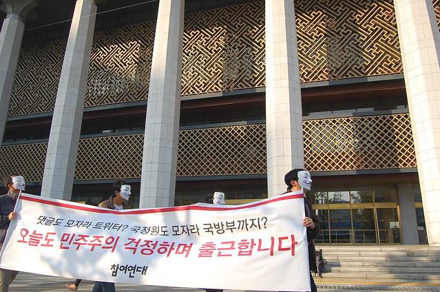 20131105_민주주의걱정출근길행진(2일차)-7