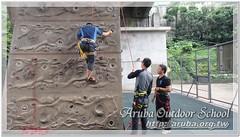 20131107檳榔岩聚15
