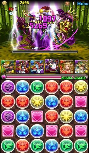 vs_izanami_3-2_131129