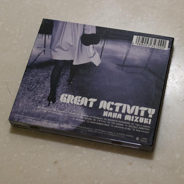 Mizuki Nana - GREAT ACTIVITY