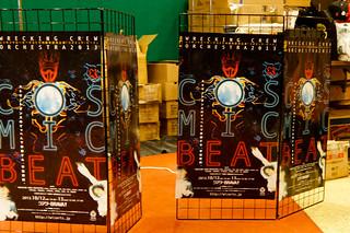 2013-10-24 Cosmic Beat DSC07686
