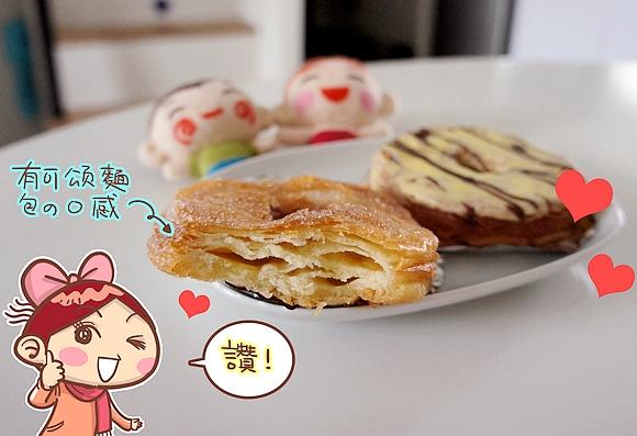 家樂福可麗茲甜甜圈14