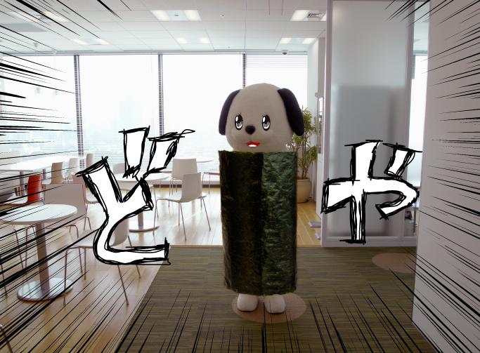 恵方巻き002