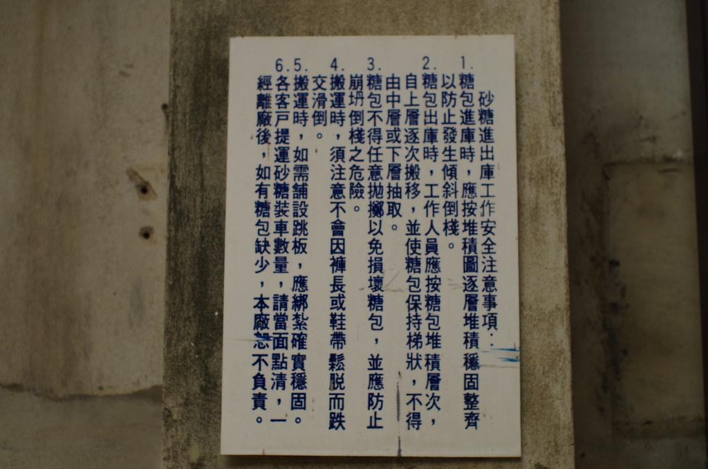 IMGP0879