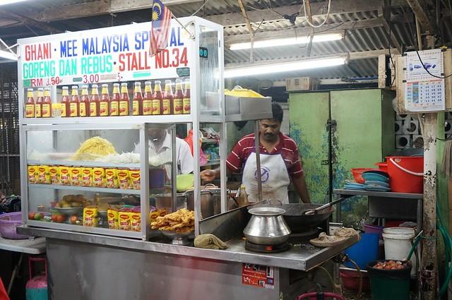 Padang Brown Medan Selera - halal penang-012