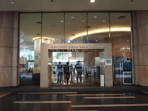 ノボテル 世紀香港酒店 @ 湾仔 香港